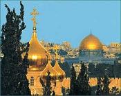 Обещание Пророка Мухаммада (мир ему) христианам