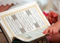 Что говорит Коран об Иисусе