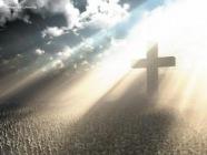 История происхождения одной из основ христианской веры