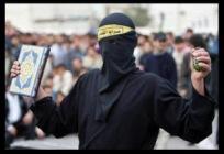Терроризм – Джихад!?