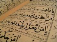 А есть ли в Коране пророчества?