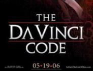 Взломать «код да Винчи»