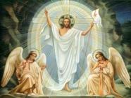 Иисус сын Марии