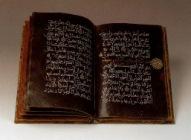 Аяты Священного Корана, подтверждающие божественность Иисуса
