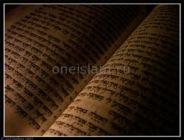 Библия отрицает божественность Иисуса
