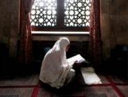 Роль женщины в развитии научной мысли Ислама