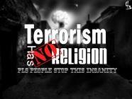 Взрывы - не джихад!