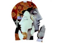 Канонические связи Ислама и Христианства