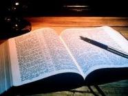 Противоречия в Библии
