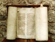 Пророчества Торы о Мухаммеде