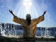 Иисус в убеждениях мусульман