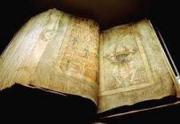 Древний экземпляр Торы, с упоминанием Пророка Мухаммада, мир ему