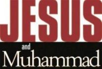 Мухаммад и Иисус - два великих посланника Бога