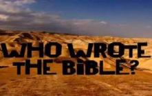 Кто написал Библию: Новый Завет? (Видео)