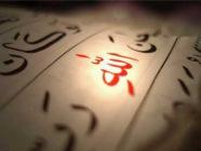 О какой Торе и о каком Евангелии говорится в Коране?