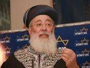 Верховный раввин: Все неевреи - ослы и созданы, чтобы служить евреям