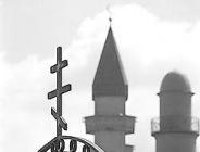 Православный крест под защитой полумесяца