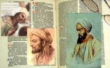 Вклад мусульманских ученых в мировую науку и культуру (Видео)