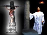 Иисус: Бог или человек?