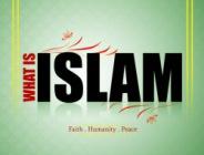 Ислам и цель жизни