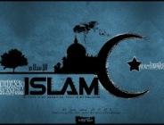 Ислам - всеобъемлющий образ жизни (часть 1). История и первоосновы