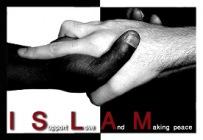 Ислам и расовое равенство