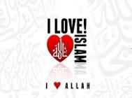 Ислам - Религия любви