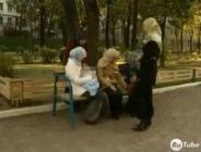 Русские мусульманки (Видео)