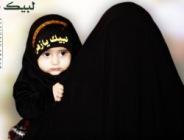 Мусульманки: концепция равенства
