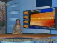 Интервью Мухаммада Акбарова касательно Н. Шаймухаметова (Видео)