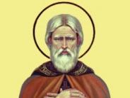 Иосиф Санин (Волоцкий), игумен, святой (православный инквизитор)