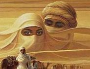 Любовь в Исламе
