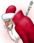 История Нового года, ёлки, Деда Мороза, Снегурочки
