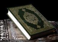Титулы Иисуса в Коране