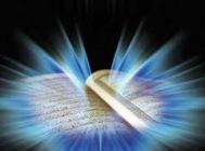 Дух в Коране и христианстве
