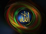 Кратко, просто и доступно: почему мусульмане называют Бога «Аллахом»?