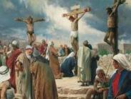 Христа никто не распинал? Что же было на самом деле?