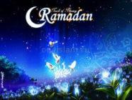Весы Рамадана