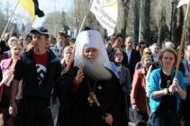 «Православный терроризм». Прошлое и настоящее