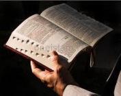 Неужели такое может быть в Библии?