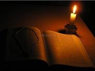 Рецензия: «Библейские пророчества об исламе. Доказательство духовного единства авраамических религий»