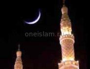 Что значит полумесяц в Исламе