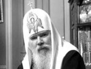 Ответ Патриарха Московского и всея Руси Алексия Второго на Открытое письмо 138 мусульманских богословов
