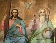 Кто выдумал троицу? (часть 1)