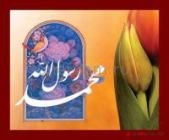 Что такое мир ислама?