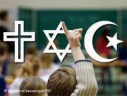 Светская этика потеснила религию в школах
