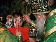 Евхаристия, или святое причастие