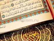 О хитрости Аллаха
