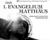 Евангелие от Матфея?