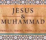 Мухаммад представляет человечеству своего брата Иисуса